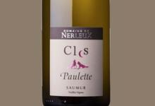 Domaine de Nerleux. Clos Paulette