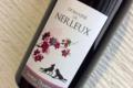 Domaine de Nerleux. Saumur champigny. Cuvée de printemps