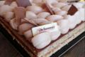 Boulangerie Delaunay. L'Alexandre