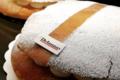 Boulangerie Delaunay. Galette des rois façon tropézienne