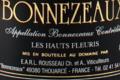Domaine des Gagneries. Hauts Fleuris