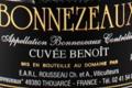 Domaine des Gagneries. Cuvée Benoît