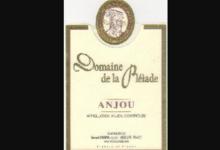 Domaine De La Pléiade. Anjou rouge