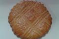 Boulangerie Perreau. Sablé