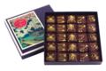 Coffret Praliné Jules Verne 25 Chocolats