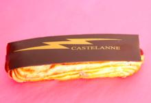 Maison Castelanne. Eclair chocolat café