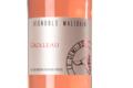 Grolleau rosé IGP Val de Loire – LE DEMI-BOEUF