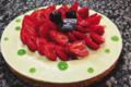 Boulangerie le puy des délices. tarte citron menthe fraise