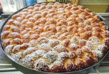 Boulangerie le puy des délices