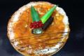 Boulangerie le puy des délices. tarte tamponnaise