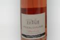 Domaine La Raderie. Coteaux du Loir rosé