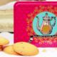 Biscuiterie La Sablesienne