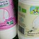 La Ferme de Traon Bihan. Yaourt à boire vanille
