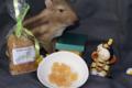 Le Rucher du Marcassin. Bonbons au miel