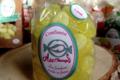 """Confiserie des Ardennes. Sachet goût """"Citron"""""""