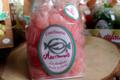 """Confiserie des Ardennes. Sachet goût """"Tarte aux fraises"""""""