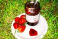 La fermette. Gelée de fraise