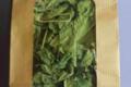 Plantbiorel. Guimauves feuilles
