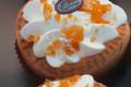 Boulangerie patisserie Guenard. Tarte brésilienne