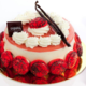 Pâtisserie Duparcq. Vacherin vanille fraise