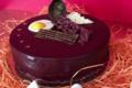 Boulangerie Pâtisserie La Pelle à Tarte. Gâteau de Pâques