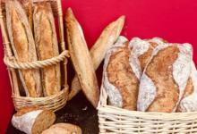 Boulangerie Pâtisserie La Pelle à Tarte. Pain