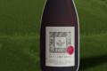 Champagne Guy Lamoureux. Coteaux champenois