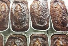 Boulangerie-Pâtisserie Pains et Délices. Pain d'épices