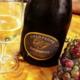 Champagne Daubanton & fils. Cuvée Victorien