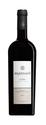 Vin de Pays Mainart 538 Rouge Merlot Cabernet Sauvignon -