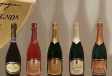 Champagne Petit Mignon