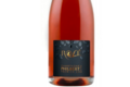 Champagne Philbert et Fils. Champagne brut rosé