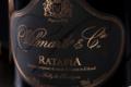 Champagne Vilmart Et Cie. Ratafia