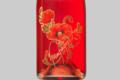 Champagne Rafflin-Lepitre. Rosé de saignée