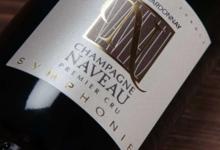 Champagne Naveau. Cuvée Symphonie