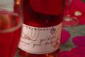 Champagne Clément Lemaire et fils. Brut rosé
