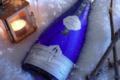 Champagne André Lenique. Champagne blanc de blancs
