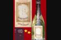 Champagne Herbert Beaufort. Brut Grand Cru Blanc de Blancs :  Cuvée du Mélomane.