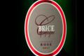 Champagne Brice. Rosé brut
