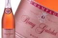 Champagne Remy Galichet. Brut rosé