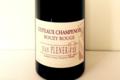 Champagne Jean Plener fils. Bouzy rouge