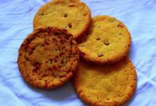 Au Pain d'Antan. Cookie