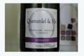Champagne Quenardel et Fils. Réserve demi-sec