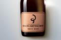 Champagne Billecart Salmon. Champagne brut rosé
