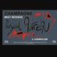Champagne Pascal Autréau. Le brut réserve