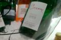 Champagne Lacuisse Frères. Cuvée Cosson