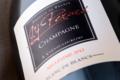Champagne Jean-Yves Pérard. Champagne millésimé