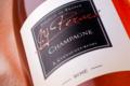 Champagne Jean-Yves Pérard. Champagne brut rosé