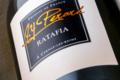Champagne Jean-Yves Pérard. Ratafia