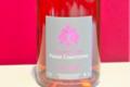 Champagne Pierre Christophe. Brut rosé